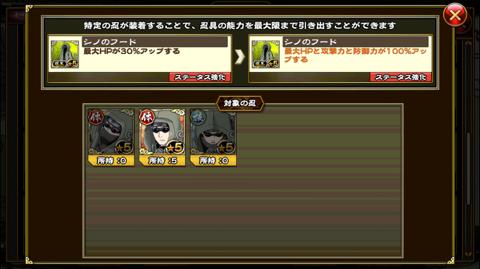 シノのフード